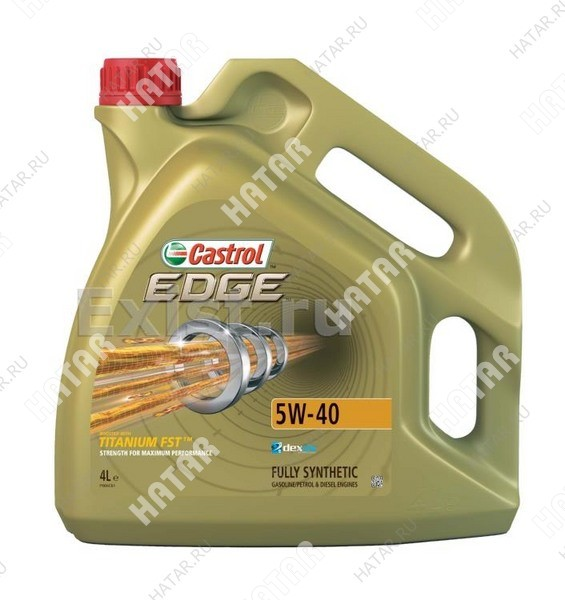 CASTROL Edge 5w40 масло моторное синтетика 4л