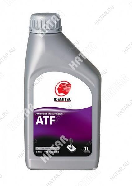 IDEMITSU Multi atf жидкость для акпп 1л