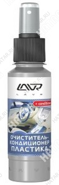 LAVR Очиститель кондиционер пластика спрей 0,12л