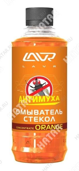 LAVR Омыватель стекол orange концентрат 0.33л