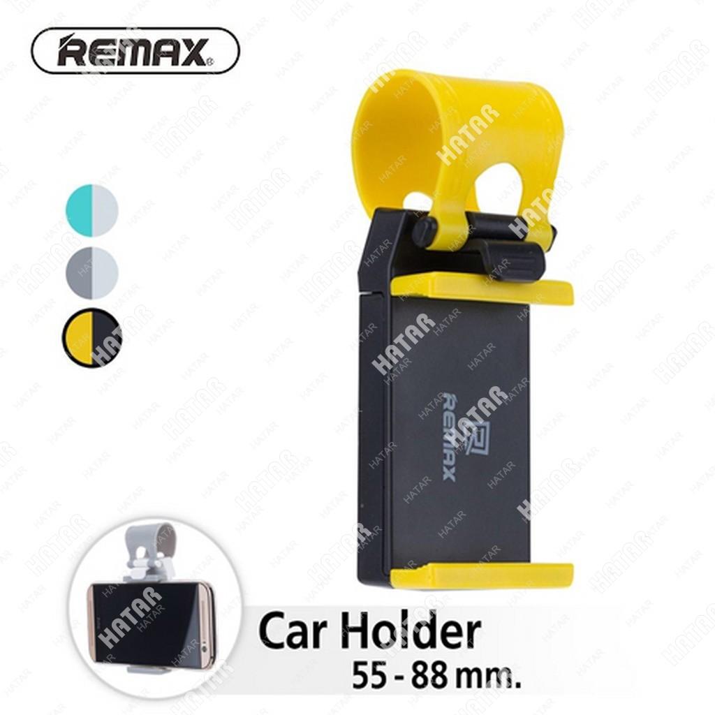 REMAX Держатель телефона на руль желтый/черный