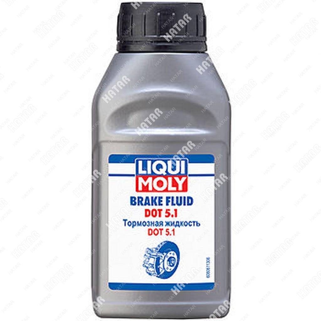 LIQUI MOLY Тормозная жидкость brake fluid dot 5.1 0,25л