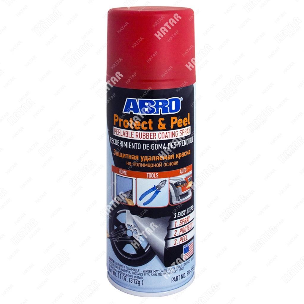 ABRO Краска защитная удаляемая на полимерной основе (красная) аэрозоль 312г