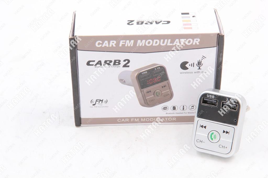 DENR Car b2 mp3 fm-модулятор bluetooth серебристый
