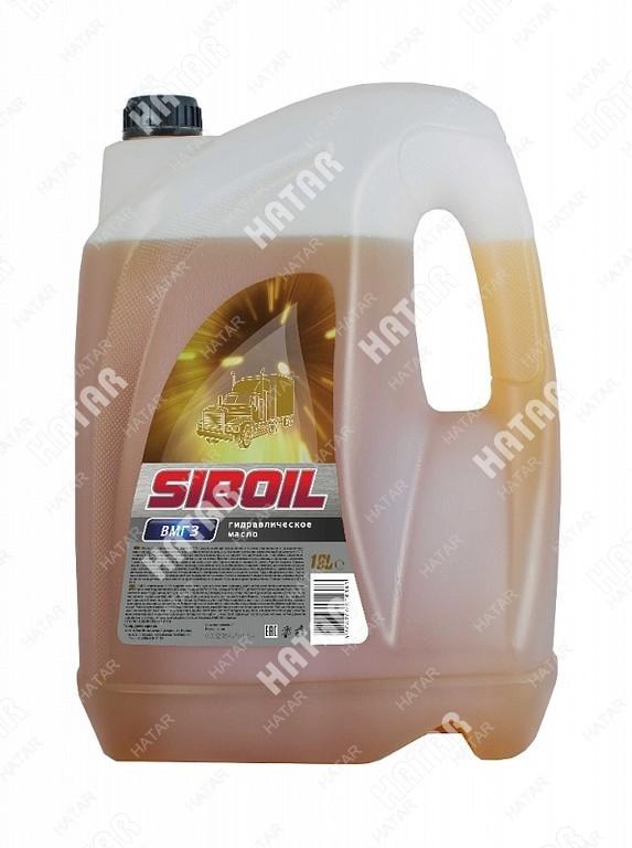 SIBOIL Гидравлическое масло вмгз 10л