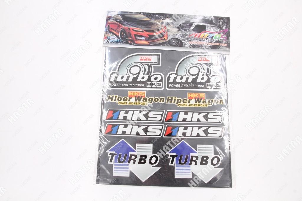 RACING STYLE Набор наклеек hks turbo