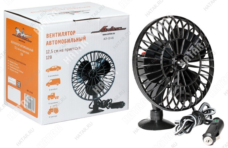 AIRLINE Вентилятор 12,5 см на присоске пластик 12v