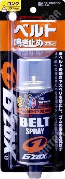 SOFT99 G´zox  смазка для ремней belt spray, 80мл