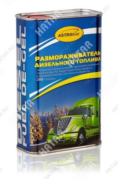 ASTROHIM Размораживатель дизельного топлива, жестяная канистра, 1л