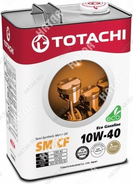 TOTACHI 10w40 eco-gasoline масло моторное, полусинтетика, sn/cf 4л