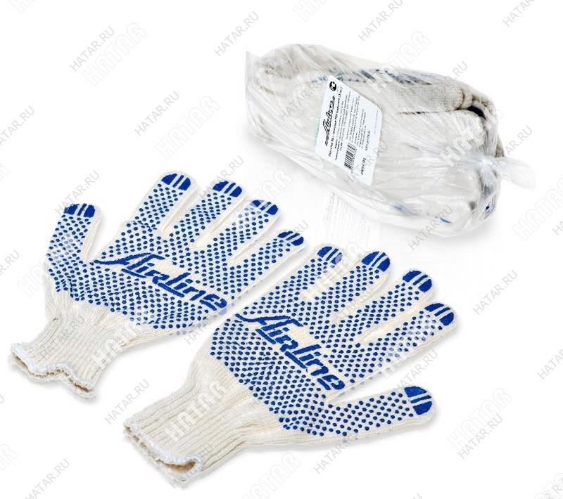 AIRLINE Перчатки хб с точечным пвх покрытием (7,5 класс, плотность 133-150 текс) пара