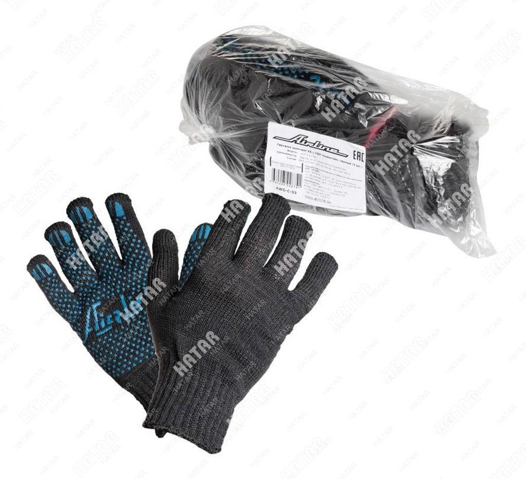 AIRLINE Перчатки хб с пвх покрытием, черные, (1 пара), 40гр., 140т/7,5 класс