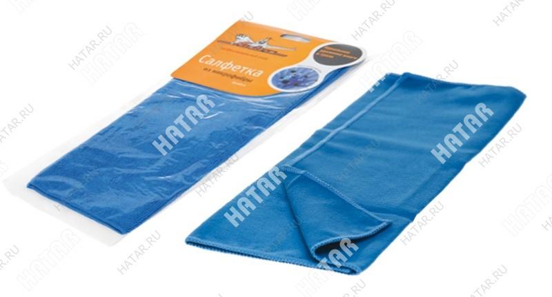 AIRLINE Салфетка из микрофибры синяя 35*40см