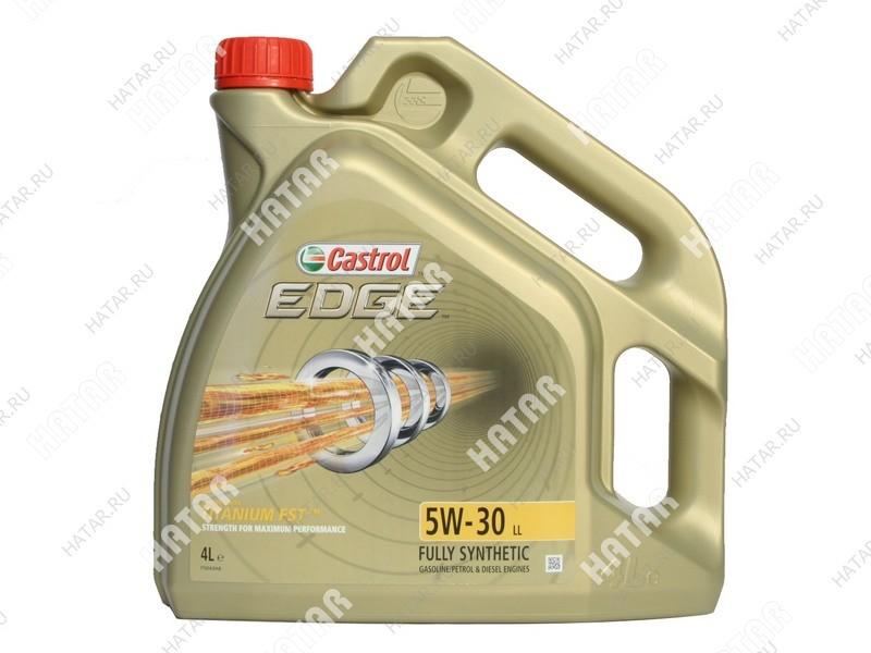 CASTROL Edge 5w30 ll масло моторное синтетика, 4л