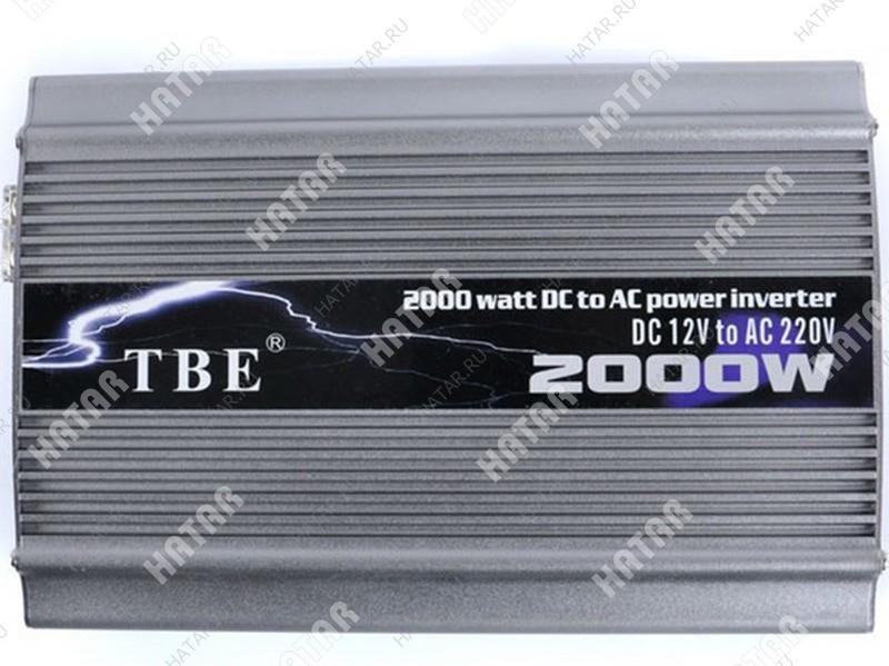 TBE 2000w  преобразователь напряжения 12-220v