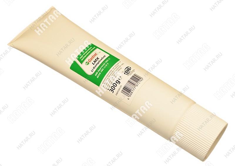 CASTROL Castrol lmx li-komplexfett универсальная пластичная смазка 300г