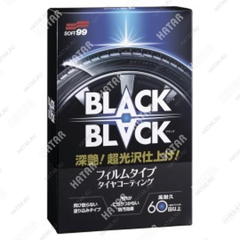 SOFT99 Покрытие для шин black black, 110 мл