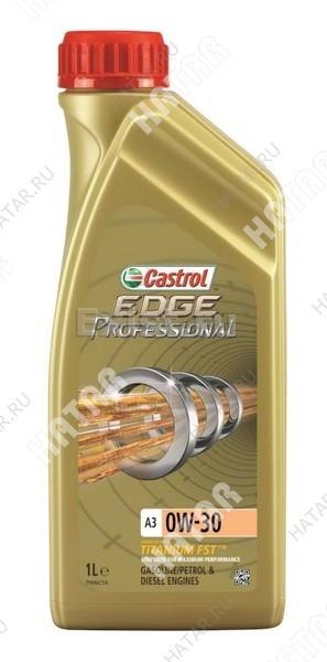 CASTROL Edge 0w30 масло моторное синтетика a3/b4 1л