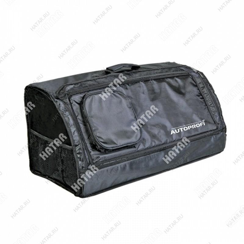 AUTOPROFI Органайзер в багажник travel, брезентовый, 70х32х30см ,черный