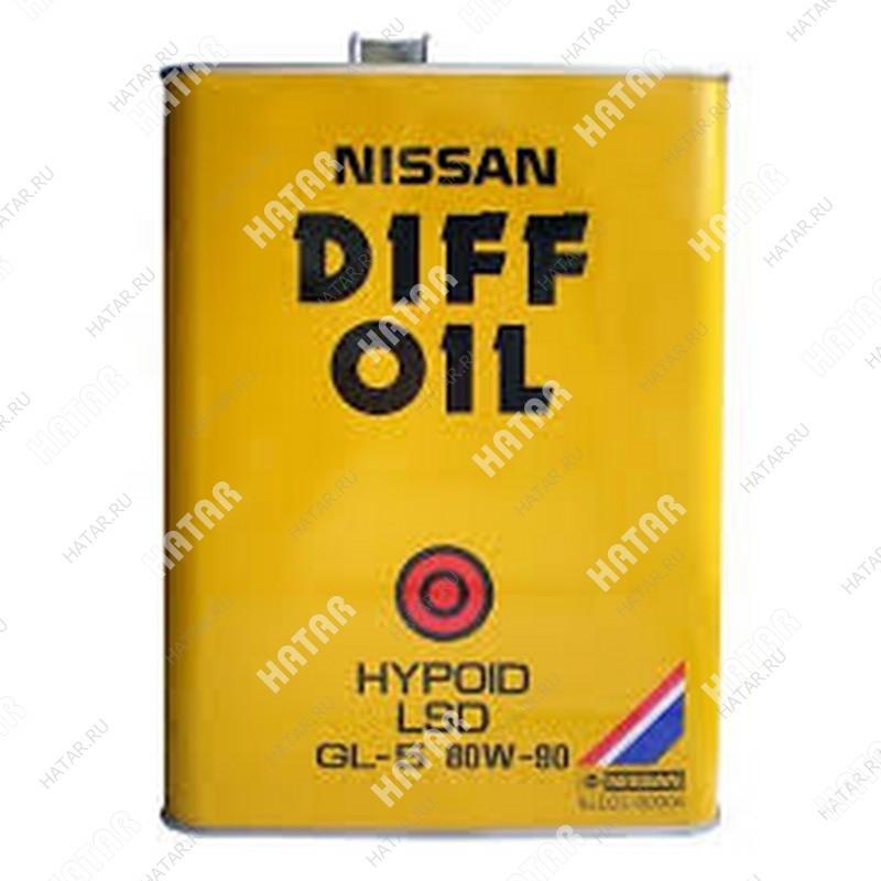 NISSAN Жидкость редуктора lsd diff oil hypoid super lsd 80w90 gl-5 4l