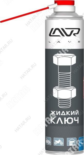 LAVR Жидкий ключ 400 мл