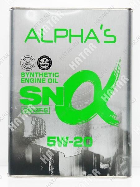 ALPHAS 5w20  масло моторное синтетика sn/gf-5 4l