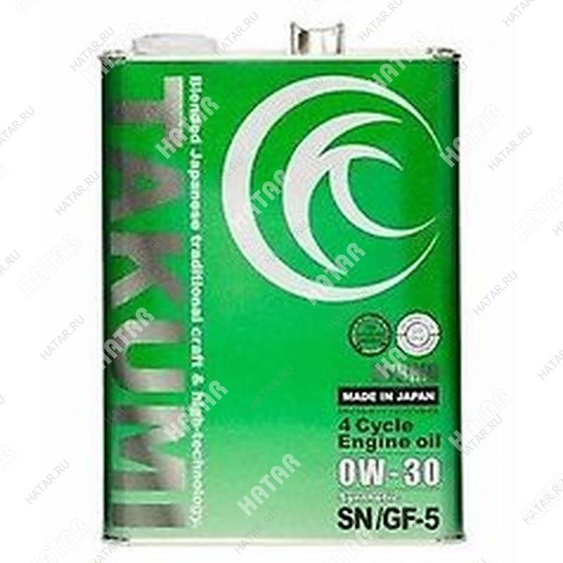 TAKUMI 0w30 hybrid моторное масло синтетика sn/gf-5 4л