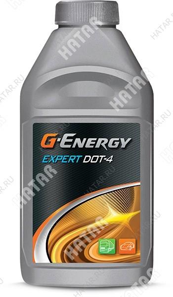 G-ENERGY Expert тормозная жидкость 0,455 кг