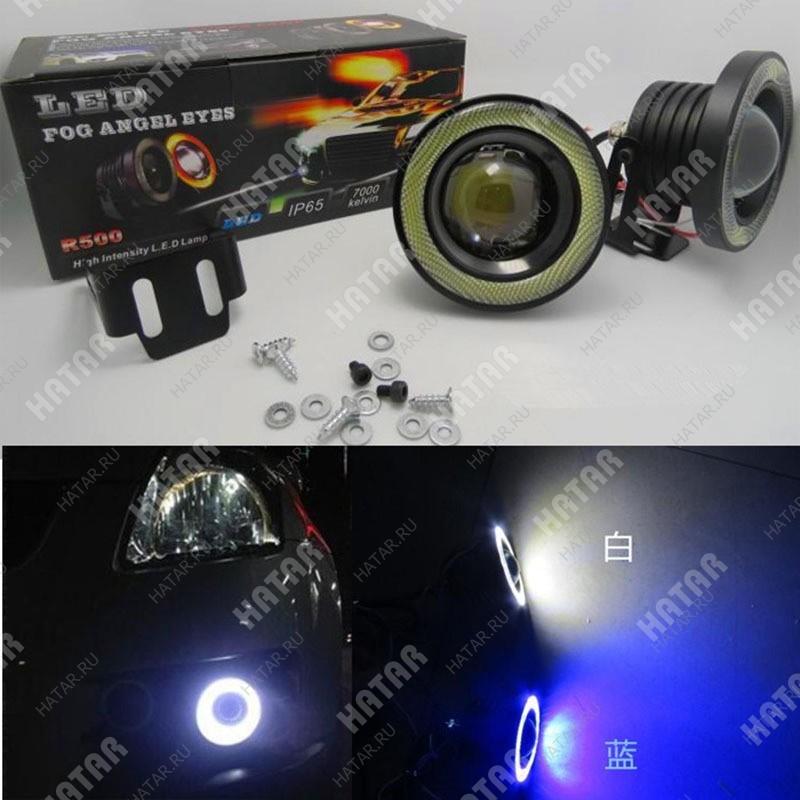 DRL Фара противотуманная светодиодная 7000k 3.5 d89 комплект 2шт