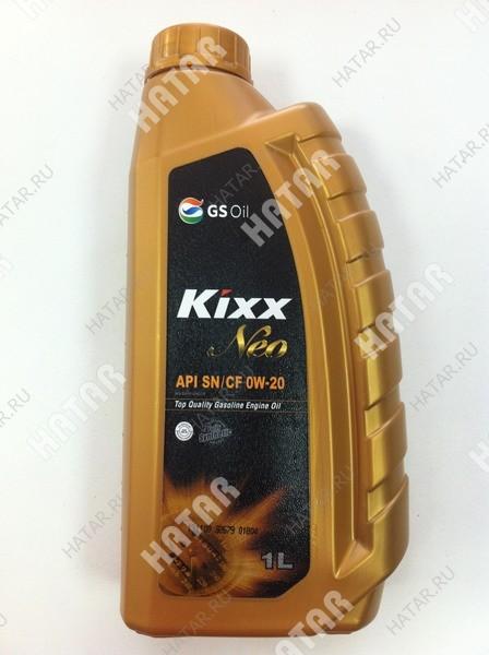 GS KIXX G1/neo 0w20 масло моторное бензиновое (синтетика), sn/cf 1л
