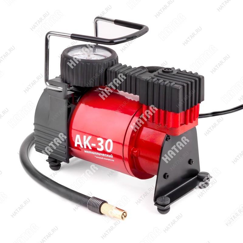 AUTOPROFI Компрессор автомобильный, металлический, 12v, 120w, производ-сть 30 л./мин., сумка