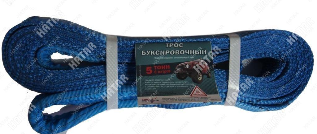 ЗАПАС ПРОЧНОСТИ Трос буксировочный 5тн, 6м