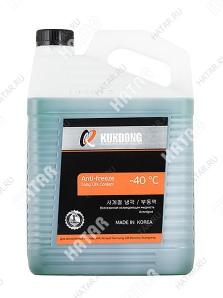 KUKDONG Kukdong -40 green антифриз зеленый 4l