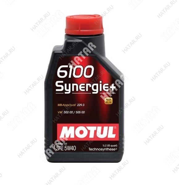 MOTUL 5w40 6100 synergie+ моторное масло синтетика sl/cf 1л