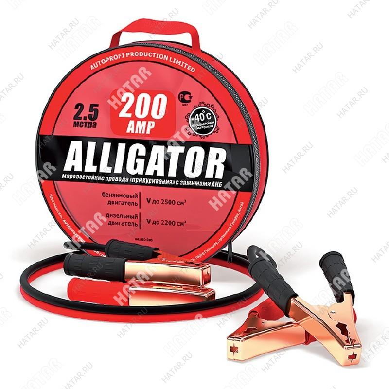 "AUTOPROFI Провода ""прикуривания"" alligator провода прикуривания, 100% cca, морозостойкие, 200 а, длина 2,5 м., брезент. сумка"