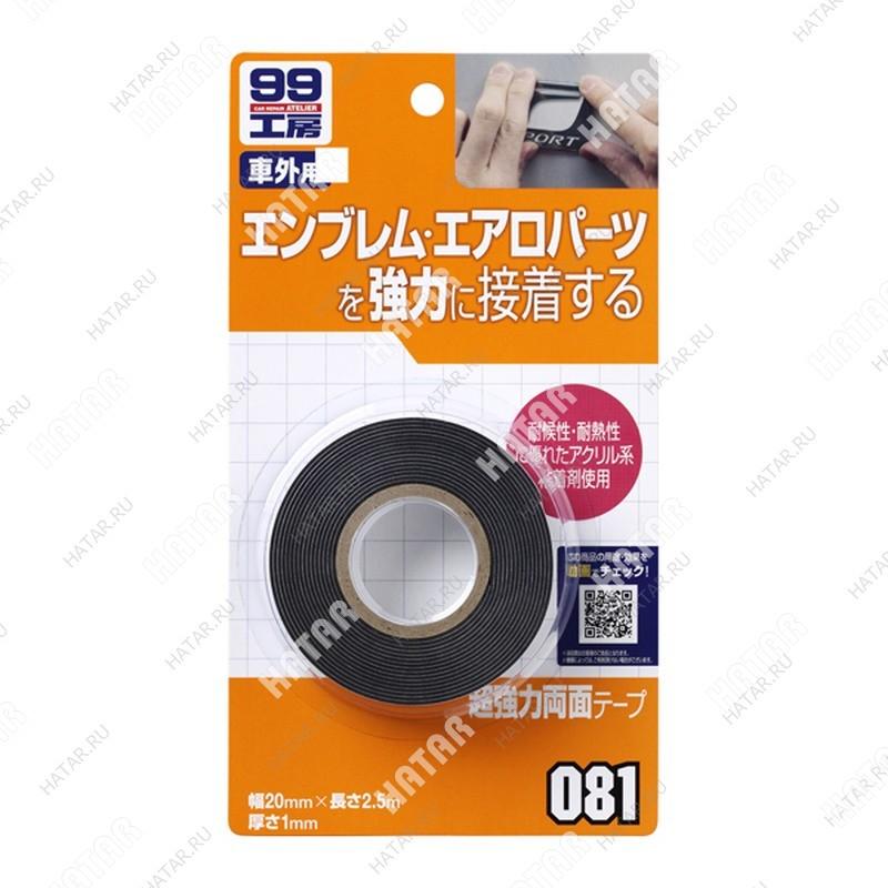 SOFT99 09081 soft99 лента липкая двусторонняя soft99 double faced adhesive tape, 20 мм, 2,5 м