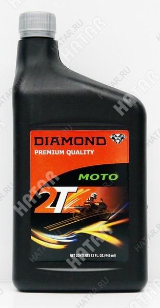 DIAMOND 2t moto масло моторное для двухтактных двигателей tc fc/fd 0,946л