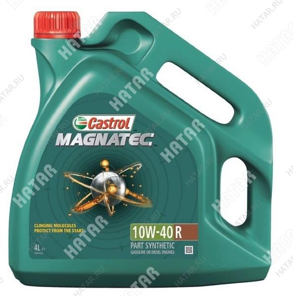 CASTROL Magnatec 10w40 a3/b4 масло моторное полусинтетика sl/cf 4л