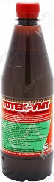 TOTEK Умт усилитель моторного топлива (бензина) 0,5л
