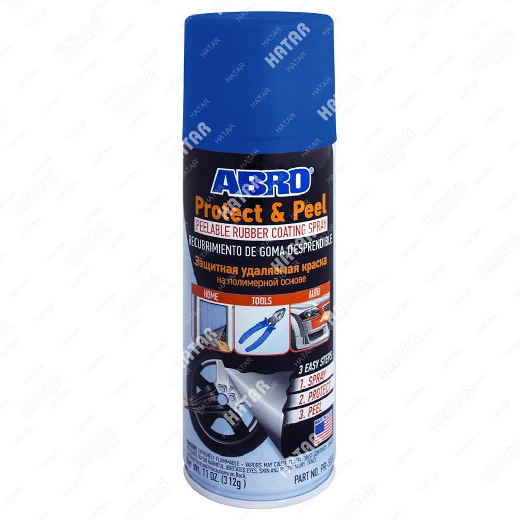ABRO Краска защитная удаляемая на полимерной основе (синяя) аэрозоль 312г