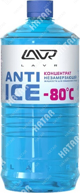 LAVR Незамерзающая жидкость концентрат -80 1л