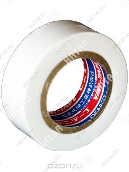 DENKA Лента изоляционная vini tape, 19 мм, 9 м, белая