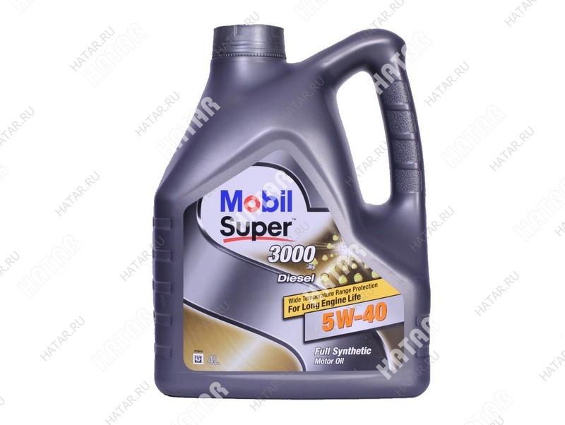 MOBIL 5w40 масло моторное super 3000 diesel 4l