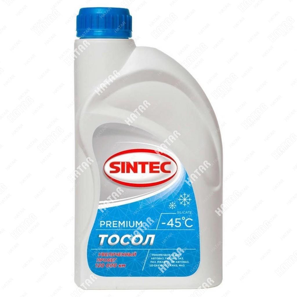 SINTEC Тосол premium ож-45 1кг