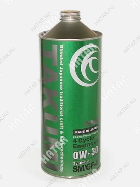 TAKUMI 0w30 hibryd sn/gf-5 моторное масло 1л