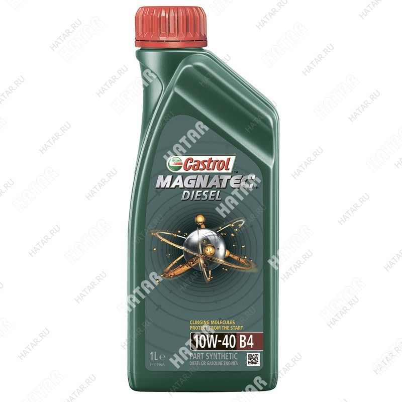 CASTROL Magnatec diesel 10w40 b4 масло моторное полусинтетика sl/cf 1л