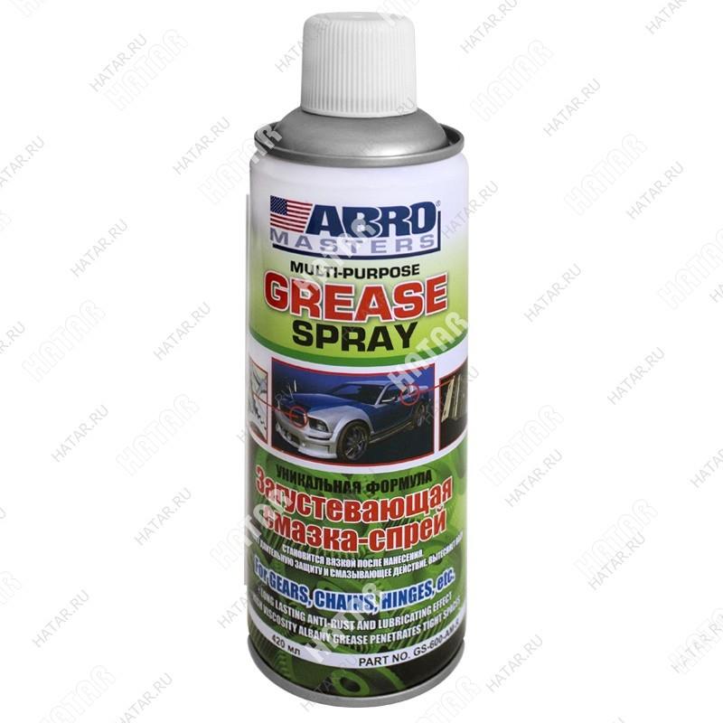 ABRO Смазка-спрей загустевающая 420г