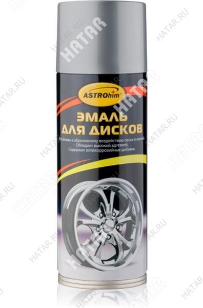 ASTROHIM Эмаль для дисков серая, аэрозоль 520мл