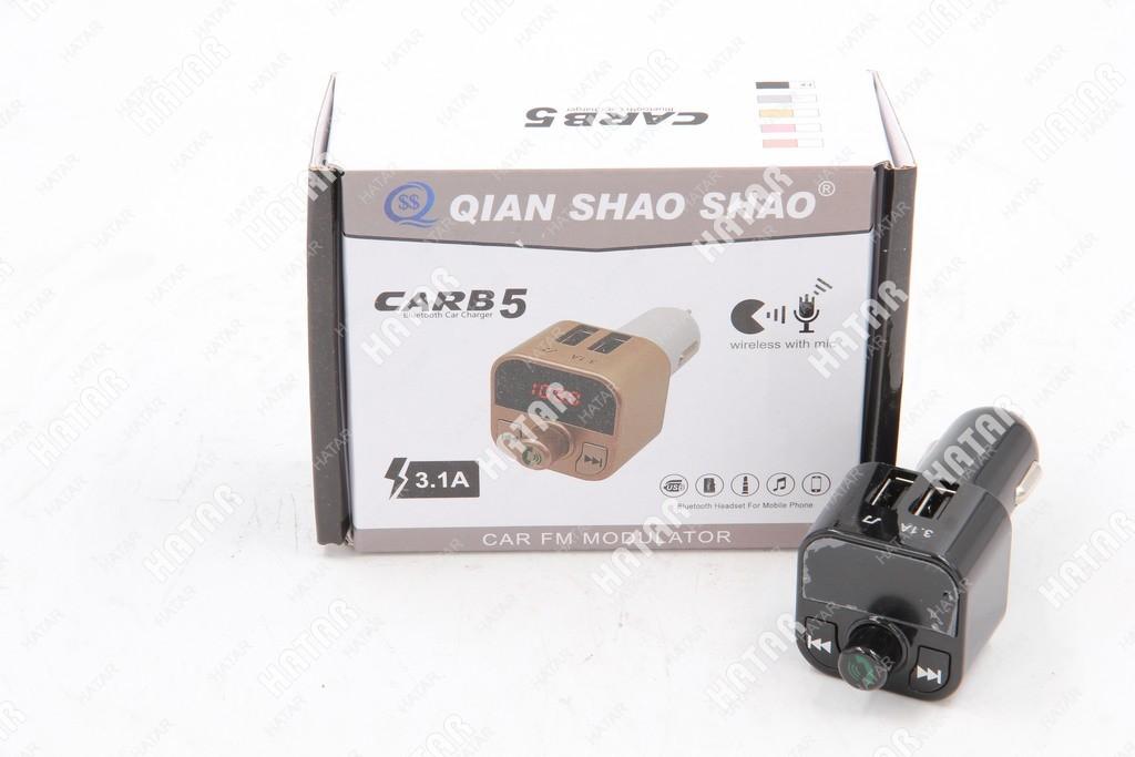 DENR Car b5 mp3 fm-модулятор bluetooth