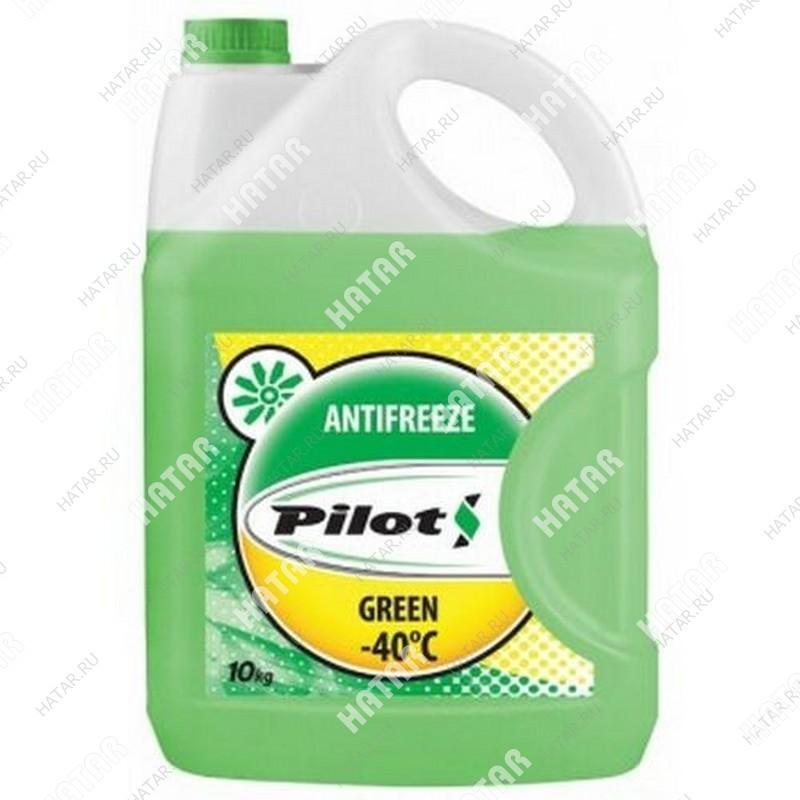 PILOTS Антифриз green зеленый -40с 10кг